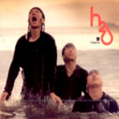 H2O(에이치투오) - VOLUME 4: BOILING POINT