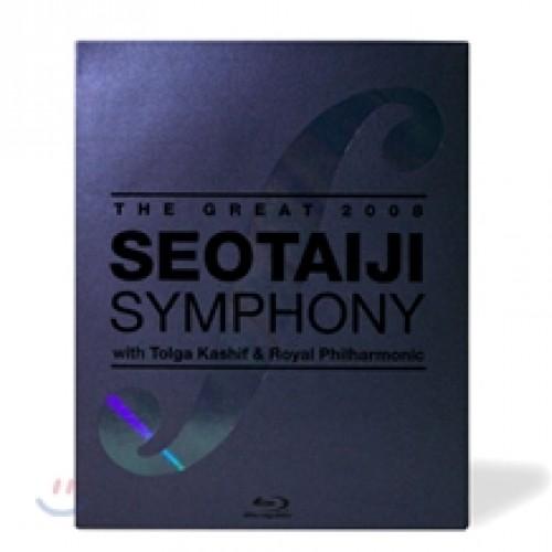 서태지(SEO TAIJI) - The great 2008 Seotaiji Symphony with Tolga Kashif & Royal Philharmonic