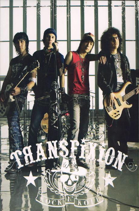 TRANSFIXION(트랜스픽션) - GET SHOW [3TH]