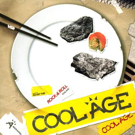 COOL AGE(쿨에이지) - ROCK & ROLL
