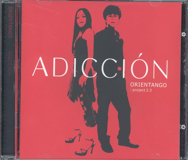 오리엔탱고(ORIENTANGO) - ADICCION/ PROJECT 2.5