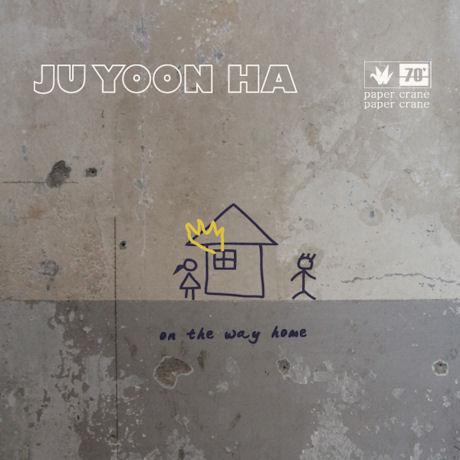 주윤하 - ON THE WAY HOME