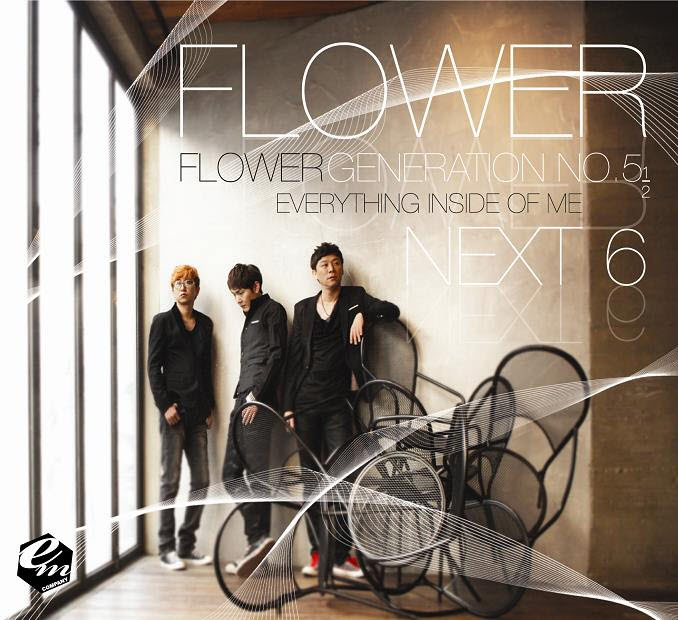 FLOWER(플라워) - EVERYTHING INSIDE OF ME [5 1/2]