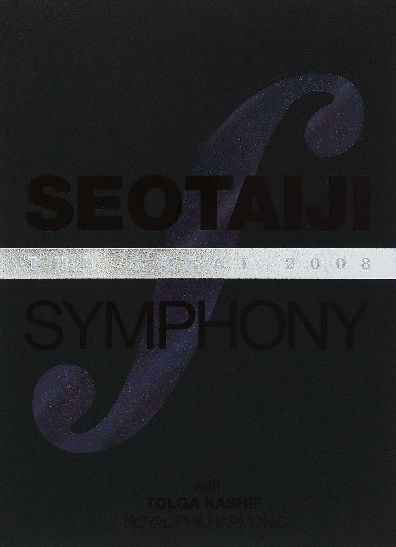 서태지 - The Great 2008 Seotaiji Symphony (일반반) (3DVD+40P 북클릿)