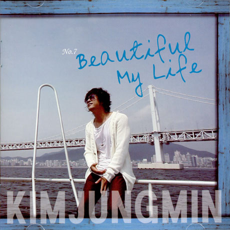 김정민 - BEAUTIFUL MY LIFE NO.7