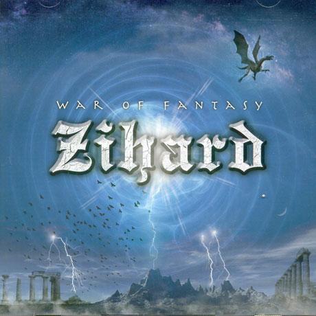ZIHARD(지하드) - WAR OF FANTASY