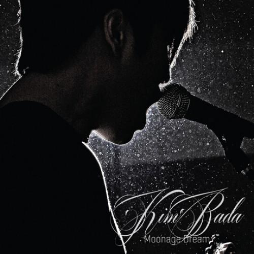김바다 - MOONAGE DREAM [정규 1집]