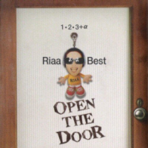 RIAA(리아) - RIAA BEST/ OPEN THE DOOR