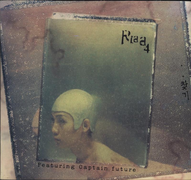 RIAA(리아) - 4집 Featuring Captain Future
