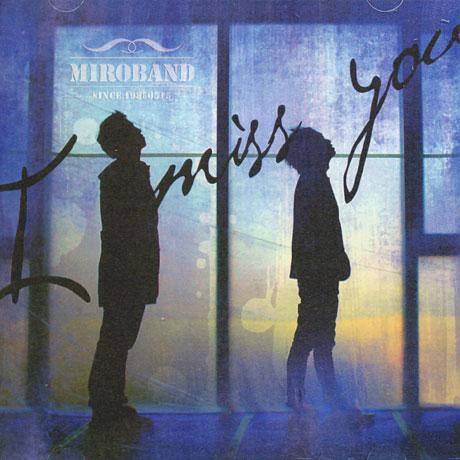 MIRO BAND(미로밴드) - THE SECOND ALBUM