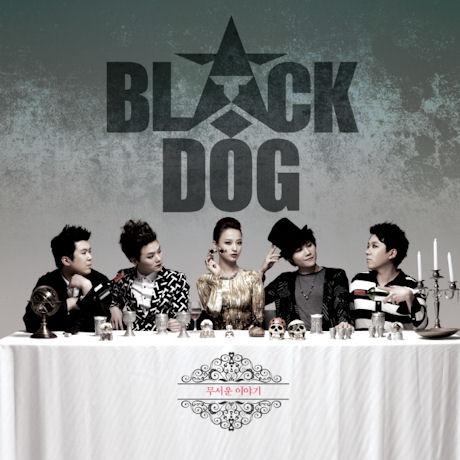 BLACKDOG(블랙독) - 무서운 이야기 [1ST EP]