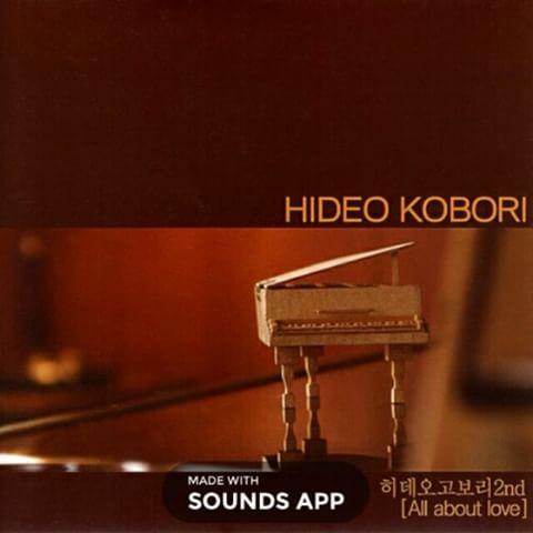 HIDEO KOBORI(히데오 고보리) - ALL ABOUT LOVE