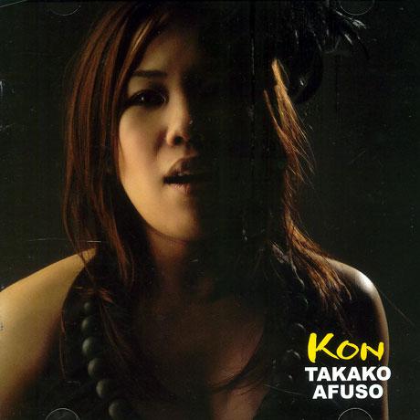 TAKAKO AFUSO - KON