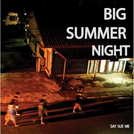 세이수미 - BIG SUMMER NIGHT
