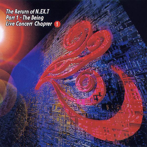 N.EX.T(넥스트) - LIVE CONCERT CHAPTER 1