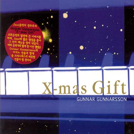 GUNNAR GUNNARSSON - X-MAS GIFT