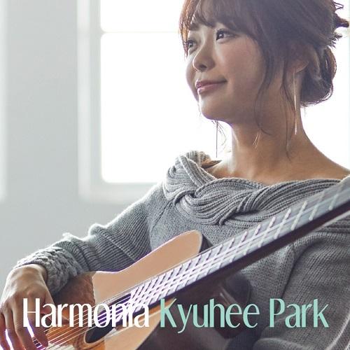 박규희(PARK KYU HEE) - HARMONIA