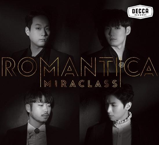 MIRACLASS(미라클라스) - ROMANTICA