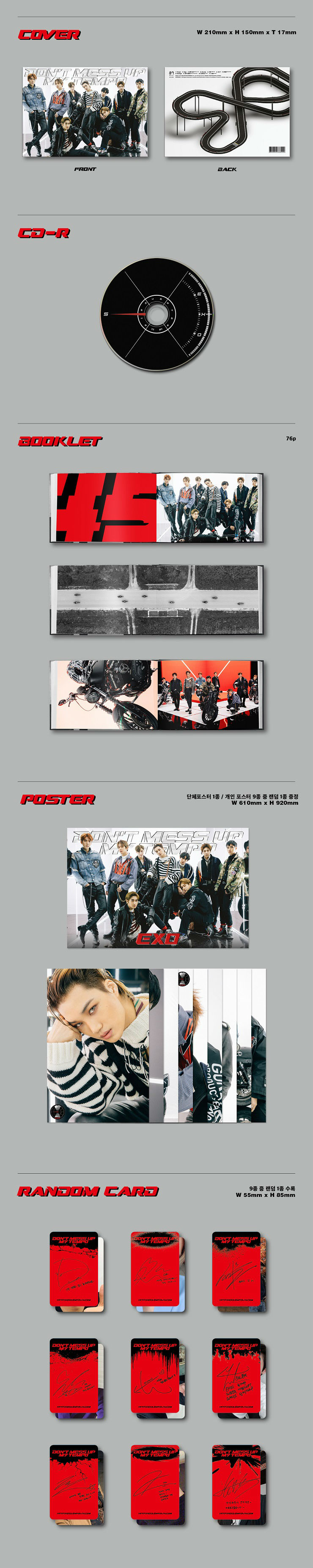 EXO(엑소) - 5집 DON'T MESS UP MY TEMPO [Vivace Ver.]
