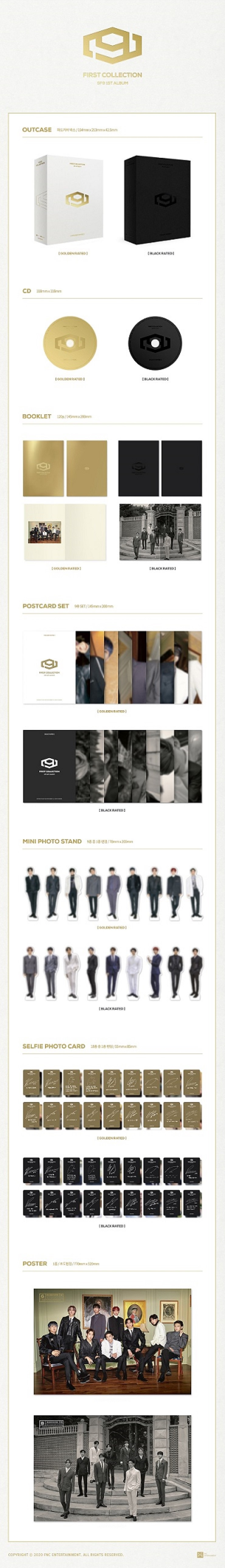 SF9(에스에프나인) - 1집 FIRST COLLECTION []
