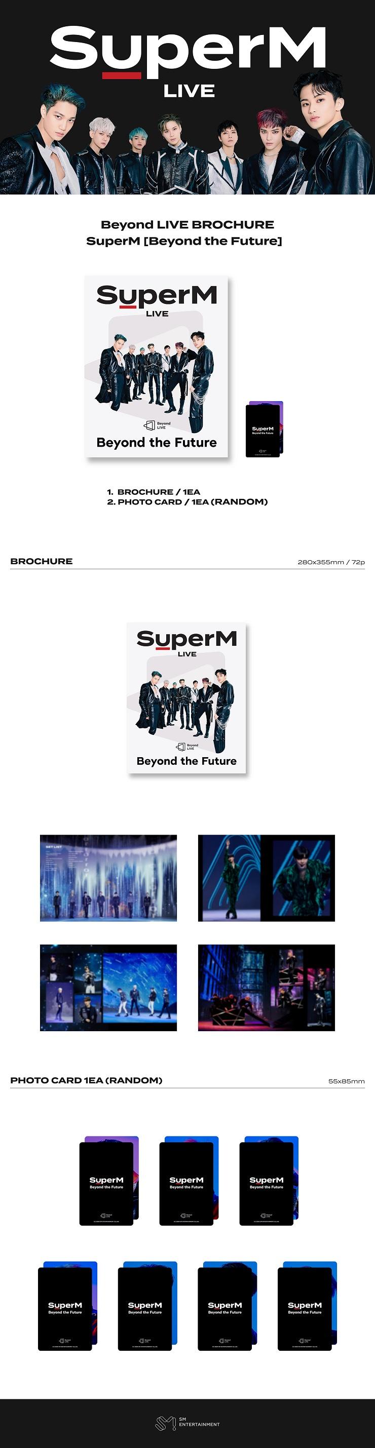 SuperM(슈퍼엠) - Beyond LIVE BROCHURE SuperM [Beyond the Future]