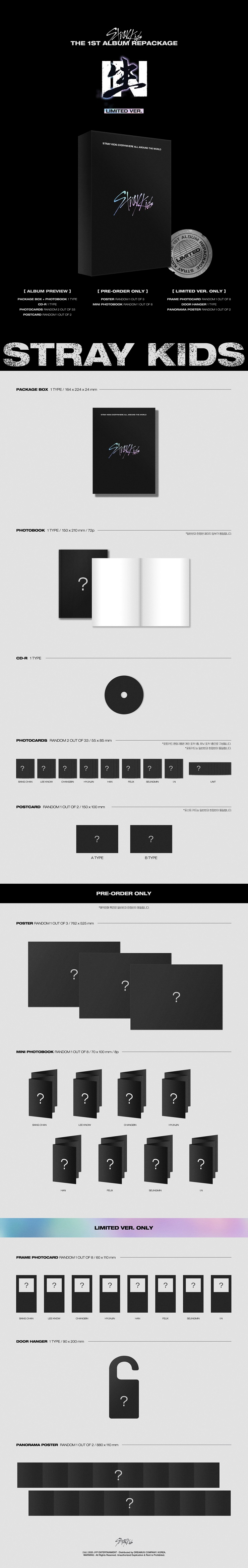 STRAY KIDS(스트레이키즈) - 1집 리패키지 IN生(IN LIFE) [한정반]