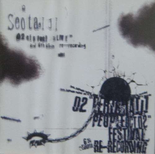 서태지(SEO TAIJI) - 6집 LIVE SPECIAL ALBUM