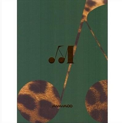 MAMAMOO(마마무) - TRAVEL [Deep Green ver.]