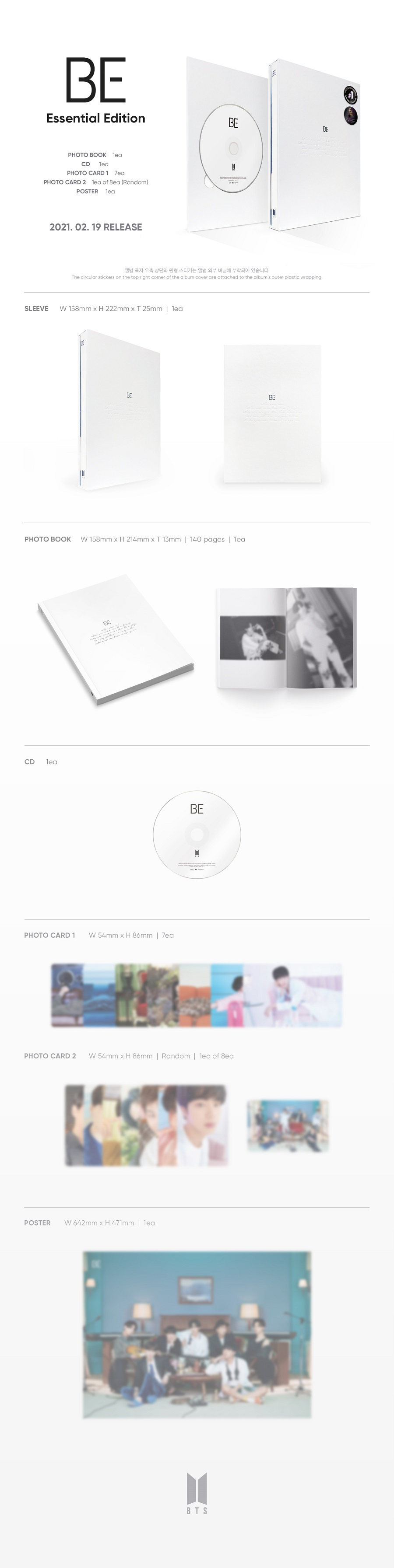 방탄소년단(BTS) - BE [Essential Edition]