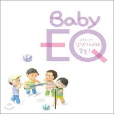 V.A - BABY EQ : ROLLING STONES편