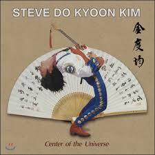 김도균 - CENTER OF THE UNIVERSE