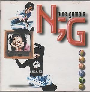 NG - NG ON TV 1997