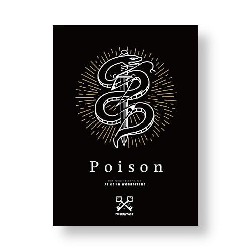PINK FANTASY(핑크판타지) - ALICE IN WONDERLAND [Poison Ver.]