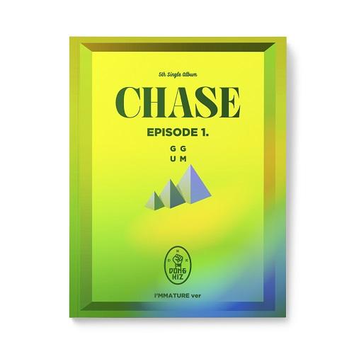 DONGKIZ(동키즈) - CHASE EPISODE 1. GGUM [I'mmature Ver.]