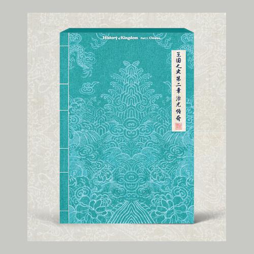 KINGDOM(킹덤) - History Of Kingdom: PartⅡ. Chiwoo [Dawn Ver.]