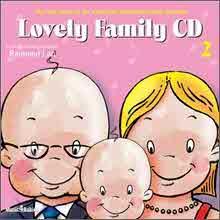 V.A - LOVELY FAMILY CD 2