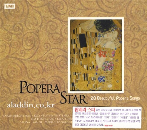 V.A - POPERA STAR : 20 BEAUTIFUL POPERA SONGS
