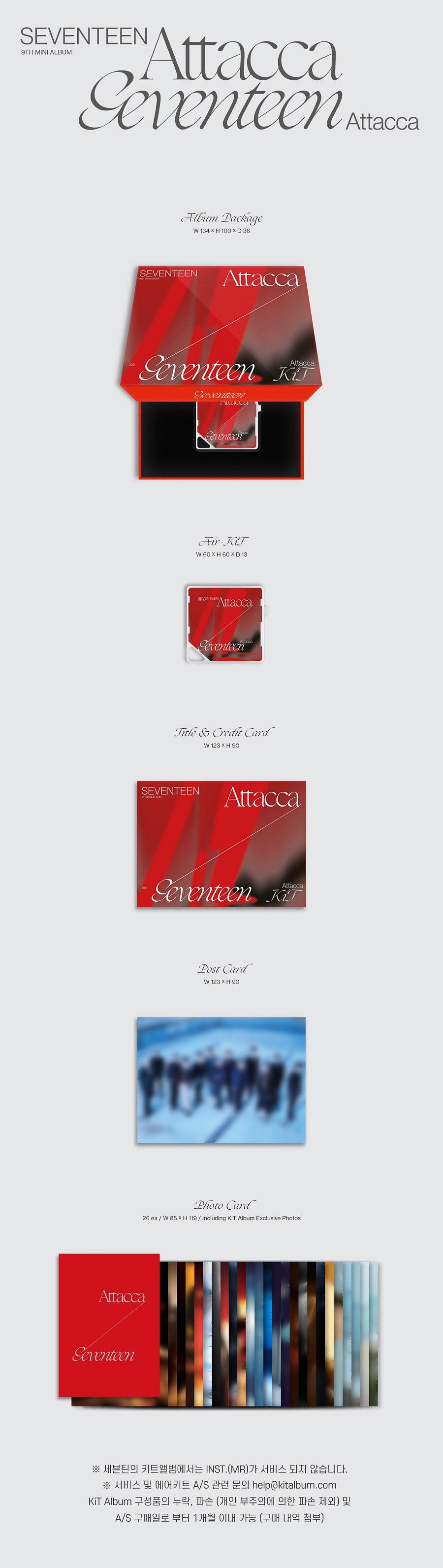 SEVENTEEN - ATTACCA [KiT Album]