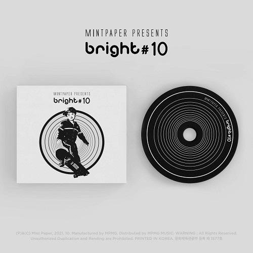 V.A - bright #10